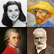 有名人 - 世界と偉大な人物の歴史に関するクイズ - Androidアプリ