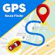 Android用GPSナビゲーション&マップルートアプリ