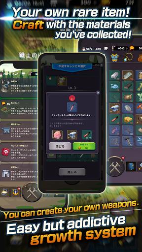 Lost World - u5931u308fu308cu305fu4e16u754c -  screenshots 3