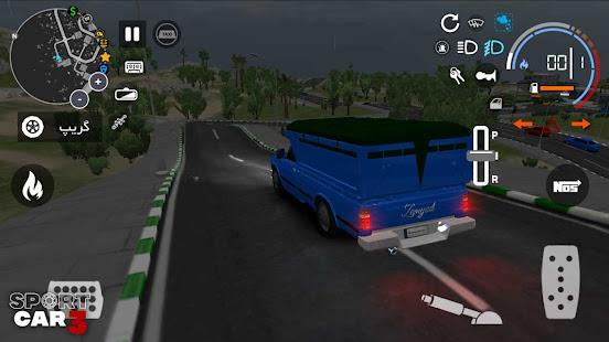 Sport car 3 : Taxi & Police - drive simulator