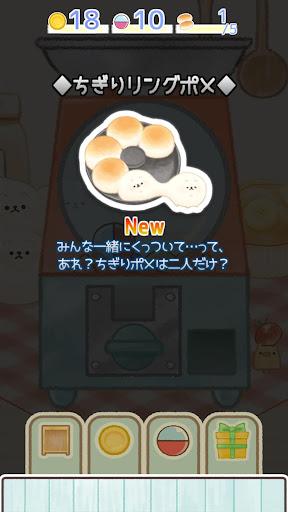 Bakery Story YEASTKEN screenshots 4
