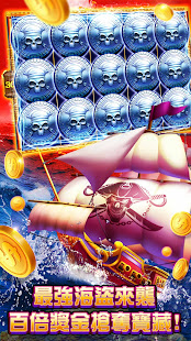 Jackpot Worldu2122 - Free Vegas Casino Slots 1.67 Screenshots 7