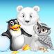 キッズパズル、動物に餌をやる、英語を学ぶ - Androidアプリ