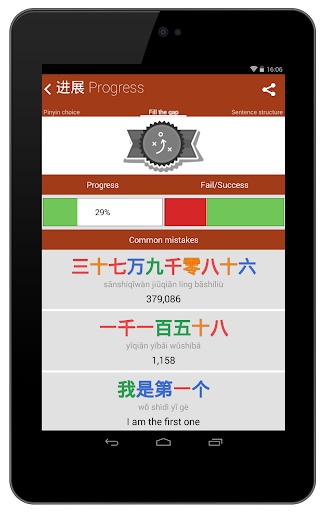 Learn Chinese Numbers Chinesimple  Screenshots 24