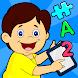 AutiSpark: Kids Autism Games - Androidアプリ