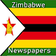 All Zimbabwe News | Zimbabwe News