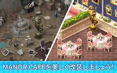 Manor Cafeのおすすめ画像3