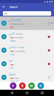 Learn Persian Free