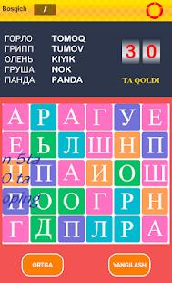 Rus tilini o'ynab o'rganamiz 1.1.4 Screenshots 3