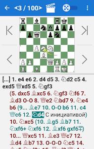 Mikhail Tal - Chess Champion 1.3.10