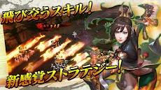 決戦三国~高速三国志RPG~タップで即バトルのおすすめ画像2