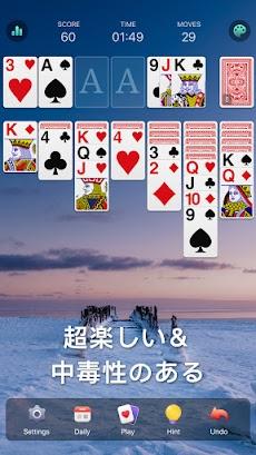 ソリティア - 無料日本、クラシックカードゲームのおすすめ画像3