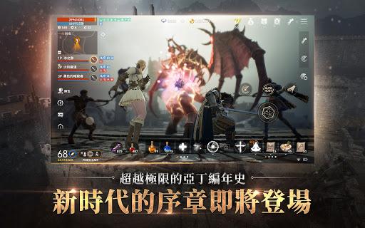 u5929u58022M Apkfinish screenshots 9