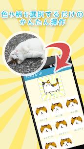 Nyankoro Icon Maker 1.6.0 Mod APK Updated 2