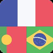 French Portuguese Offline Dictionary & Translator