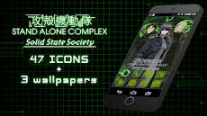 攻殻機動隊アイコン-壁紙がセットになったお得なアプリ!のおすすめ画像1
