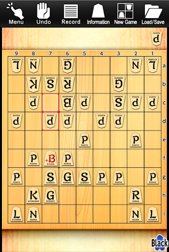 Kanazawa Shogi Lite (Japanese Chess) 2.0.9 screenshots 8