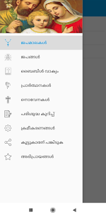 Prarthana Malayalam  Apps For Pc (Free Download On Windows7/8/8.1/10 And Mac) 1