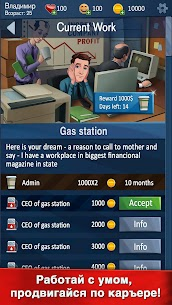 Money Giant Mod Apk (Unlimited Money) 4