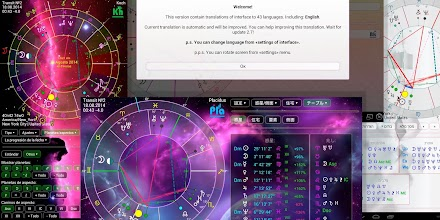 Aura Astrology Plus screenshot thumbnail