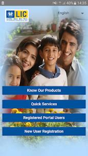 LIC Customer Apk Download 4