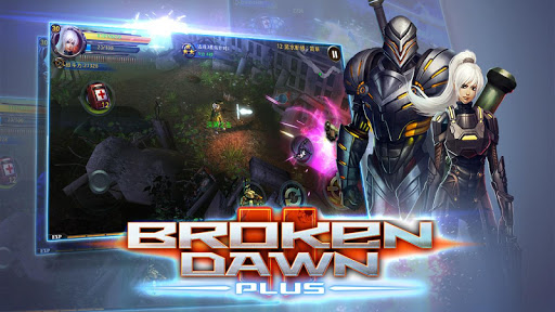 Broken Dawn Plus 1.2.1 screenshots 3