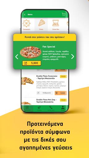 Pizza Fan Greece apktram screenshots 5