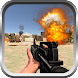 Survival Defense - Frontier Shooter 3D - Androidアプリ