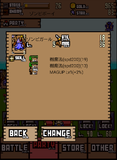 levelup clicker screenshot 3