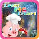 Lucky Pig Escape Game - A2Z Escape Game Download on Windows