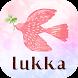 電話占いlukka(ルッカ)当たる占い師に悩み相談(恋愛・結婚・相性・人間関係・人生) - Androidアプリ
