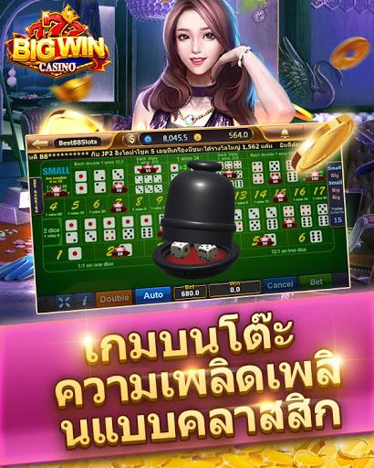 777 Big Win Casino 1.6.0 screenshots 5