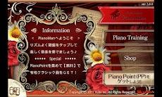 ピアノレッスンPianoMan-人気曲満載の面白無料ゲーム!のおすすめ画像5