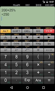 関数電卓 Panecal Plusのおすすめ画像5