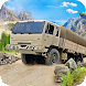 Army Truck Simulator 2020 : Truck Driving Games