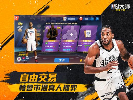NBAu5927u5e2b Mobile - Carmelo Anthonyu91cdu78c5u4ee3u8a00 3.9.10 screenshots 11