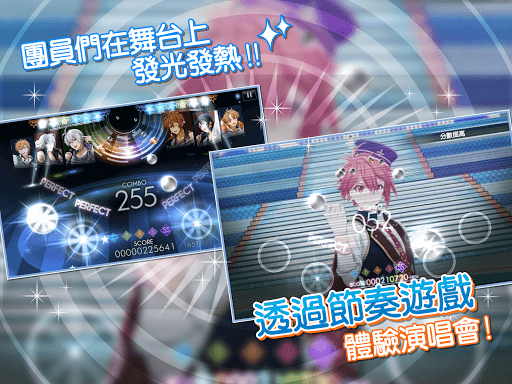 IDOLiSH7-u5076u50cfu661fu9858- 3.5.1 Screenshots 9