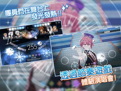 IDOLiSH7-u5076u50cfu661fu9858- screenshots 14