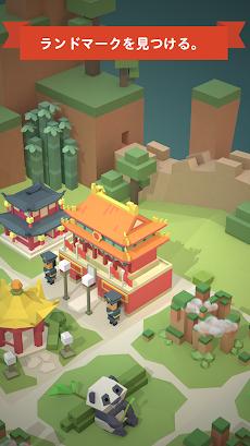 エイジオブ2048:世界都市建設パズルゲーム (World City Merge Games)のおすすめ画像3