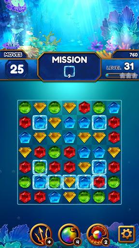Under the Deep Sea: Jewel Match3 Puzzle screenshots 2