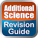 GCSE Additional Science - Androidアプリ
