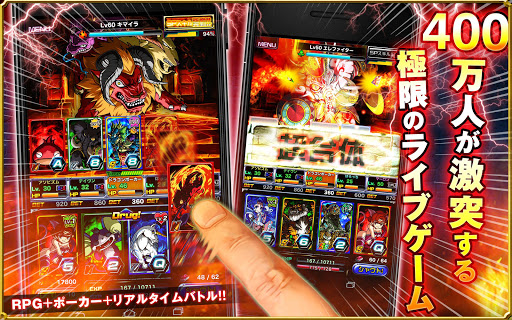 ドラゴンポーカー 3.1.0 screenshots 1