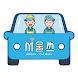 서울쓰 방문 실내세차