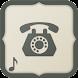 ダイヤル式電話の着信音