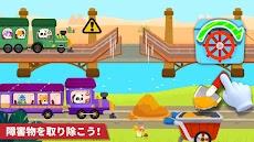 ベビーパンダのきかん車のおすすめ画像5