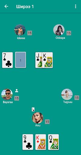 Muushig 1.0.14 screenshots 4