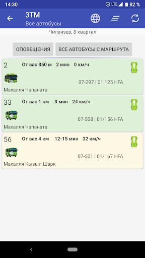 3TM apktram screenshots 7