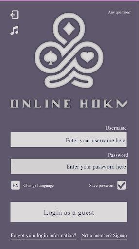 Online Hokm (Court Piece) screenshots 2