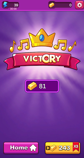 Song Trivia - Lucky Quiz Game goodtube screenshots 6