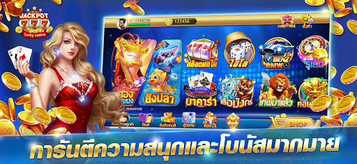 Jackpot 777 - Lucky casino & slot fishing game apkdebit screenshots 1
